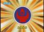 鬼魂徽章(もののけワッペン)