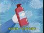 凝固雲層一噴即靈噴霧器(雲かためガス・ワンプッシュタイプ)