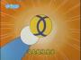 超級飛球(スーパーキャッチボール)