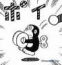 玩具猴(オモチャのサル)
