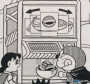 自動販賣機(「自動販売機」)