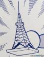 家庭用電視台天線(「家庭用テレビ放送局アンテナ」)