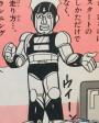 田徑人(カケコマン)