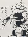 教練機器人「麥提」(コーチロボット「マイティー」)