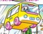四次元汽車(四次元自動車)