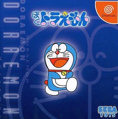 [Dreamcast] 我是哆啦A夢