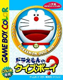 哆啦A夢 Quiz Boy 系列