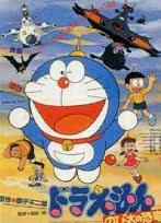 日本《哆啦A夢》卡通OP 10/16起紀念電影30週年
