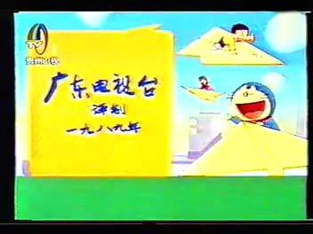 《哆啦A夢》在中國大陸