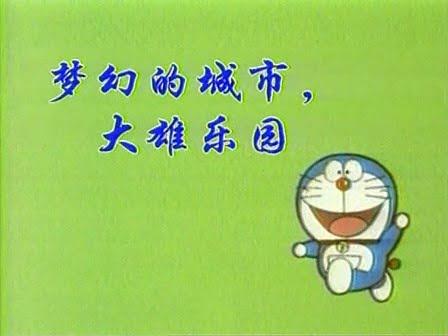 上海配音版