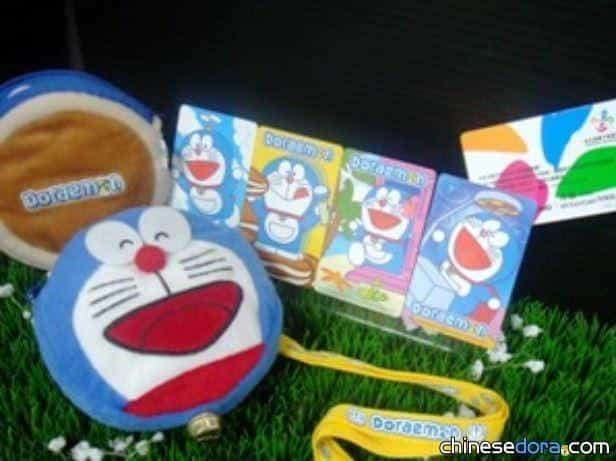 哆啦A夢悠遊卡 已經開放預售