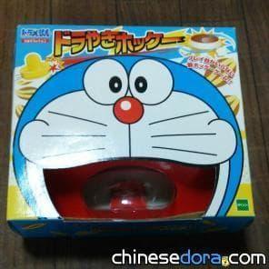 EPOCH公司 15日發售「哆啦A夢 銅鑼燒曲棍球(暫)」