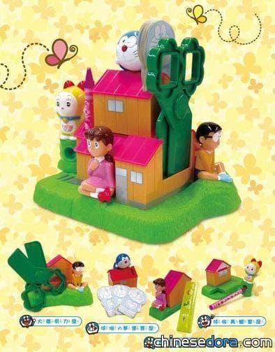 肯德基限量推出「哆啦A夢文具屋」一組四款