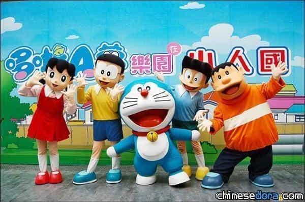 「哆啦A夢樂園在小人國」過往活動集中
