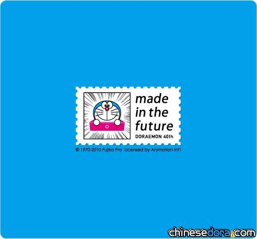哆啦A夢40週年Logo誕生 本站發起串聯!