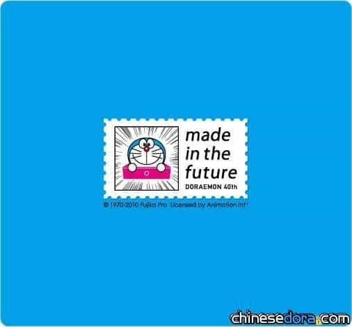 [站務] 陸續補齊過去「哆啦A夢新聞」的圖片!鎖定本站 獲悉2006年以來哆啦A夢重要時刻