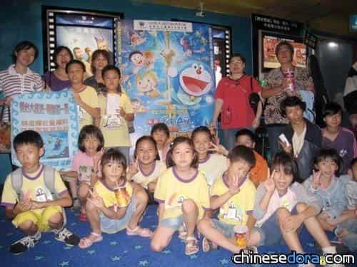[台灣] 哆啦A夢《大雄的人魚大海戰》 公益義演好評不斷