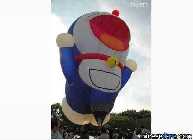 [日本] 哆啦A夢熱氣球 川崎現身