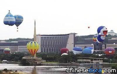 [馬來西亞] 哆啦A夢飄揚布城 熱氣球嘉年華會