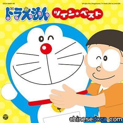 [日本] 《哆啦A夢》最新CD6/22發行 收錄胖虎最新單曲