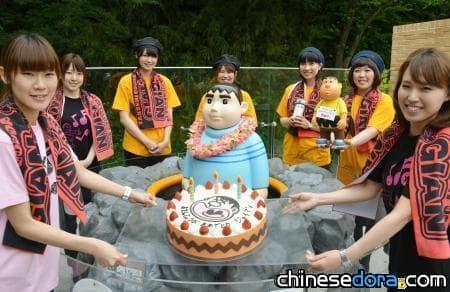 [日本] 群女環繞! 藤子博物館幫胖虎過生日