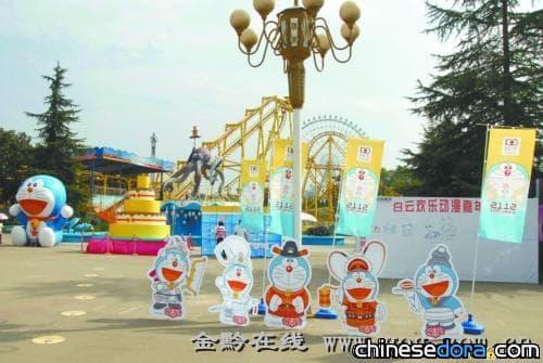 [貴州] 動漫嘉年華慶祝哆啦A夢誕生前100年