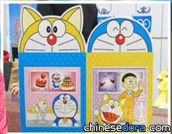 [台灣] 哆啦A夢郵票 19日起郵局販售
