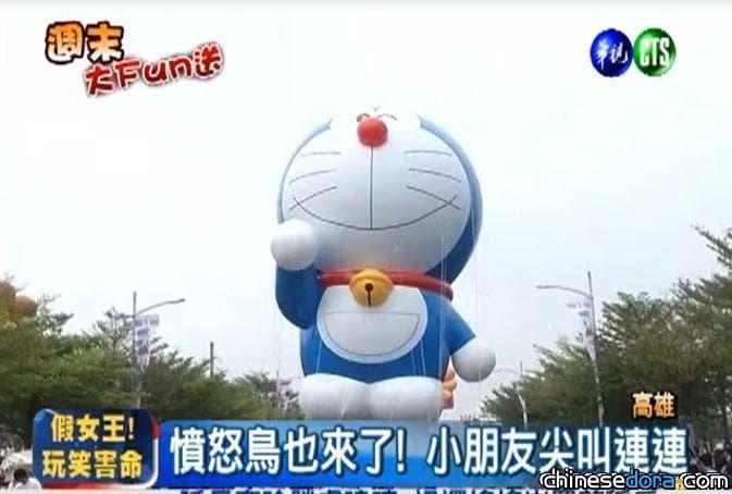 [台灣] 哆啦A夢大氣球 夢時代熱鬧亮相