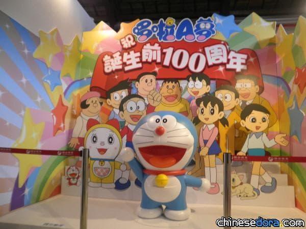[台灣] 哆啦A夢誕生前100年特展 哆啦A夢中文網帶你逛