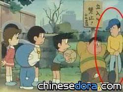 [新奇] 解謎:在片尾曲裡跟哆啦A夢等人肩並肩的是誰?