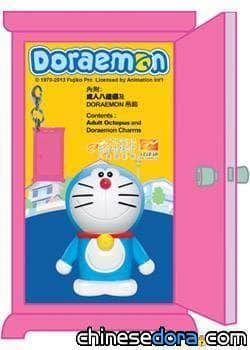 [香港] 哆啦A夢3D八達通首度面世! 即起發售