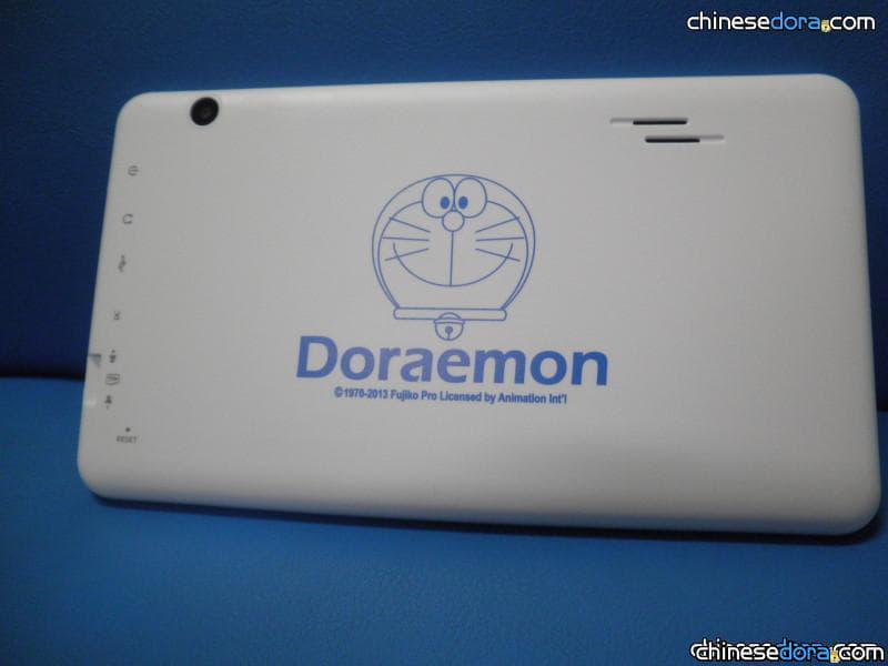 [台灣] 奧運大使加持! 哆啦A夢平板電腦「百寶機」來了