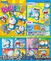 [日本] 收藏哆啦A夢與秘密道具! 特製食玩即起上市