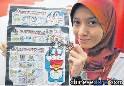 [國際] 馬來西亞哆啦A夢郵票 12/23起上市