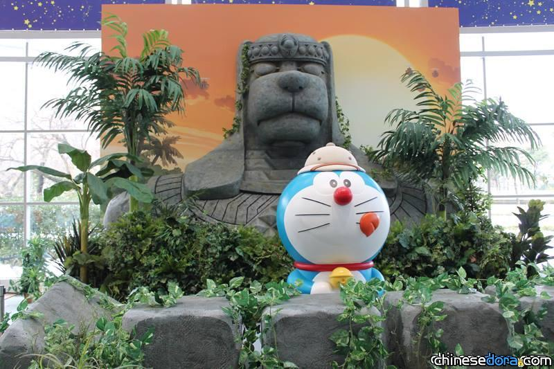 [日本] 哆啦A夢大魔境冒險王國來了 一起找尋巨神像!