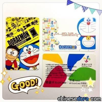 [台灣] 2款哆啦A夢悠遊卡推出 即起全台超商限量發售中