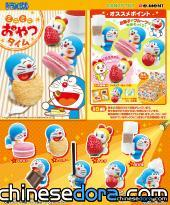 [日本] 哆啦A夢新款食玩上市! 看哆啦A夢與哆啦美吃點心