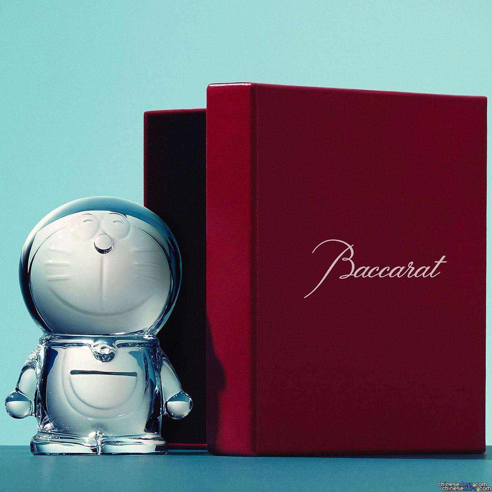 [日本] 超越時空的合體! 知名法國水晶品牌Baccarat推出哆啦A夢水晶