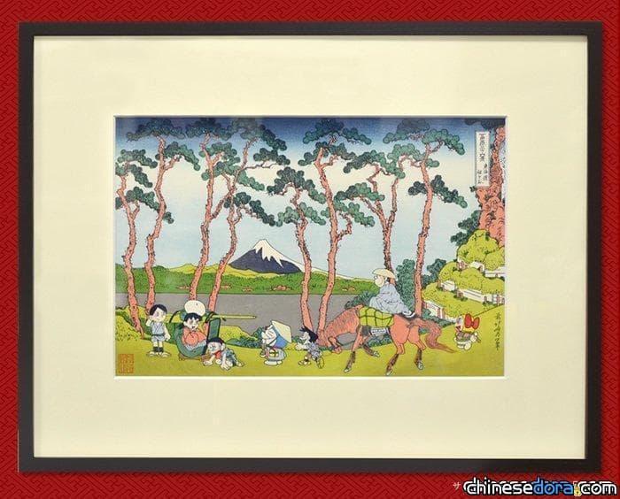 [日本] 哆啦A夢浮世繪木版畫第2彈! 哆啦A夢等人融入名畫《富嶽三十六景》的世界!