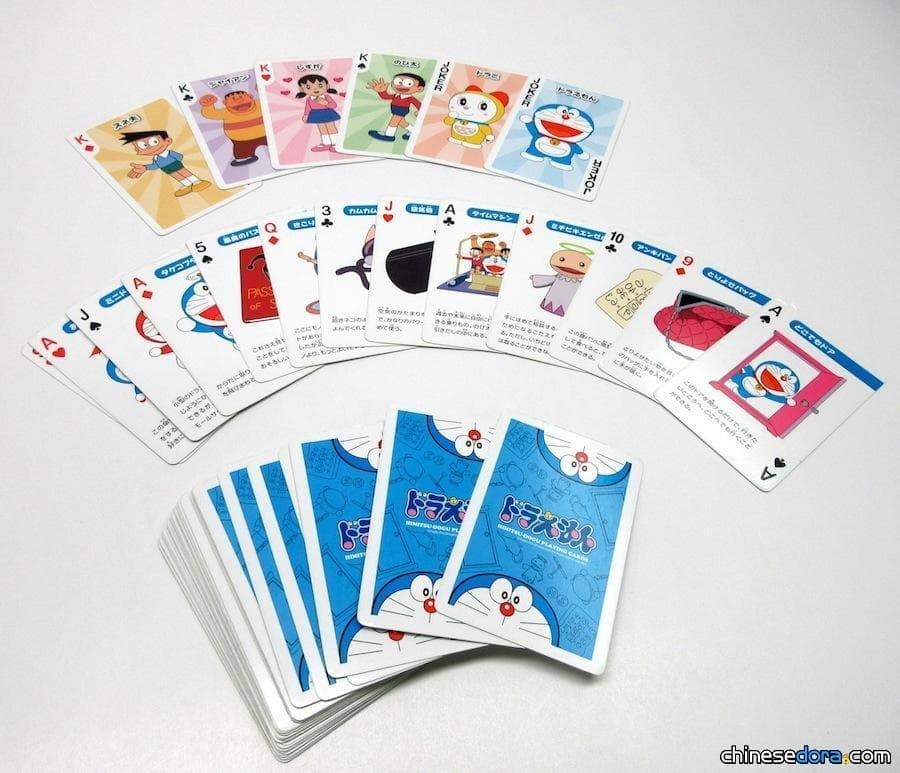 [日本] 像秘密道具一樣神奇!哆啦A夢秘密道具魔術撲克牌11月上旬上市