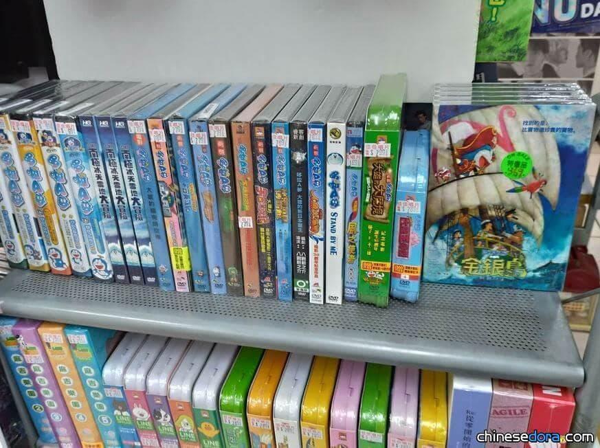 [台灣] 《大雄的金銀島》DVD今在台上市 音質問題多
