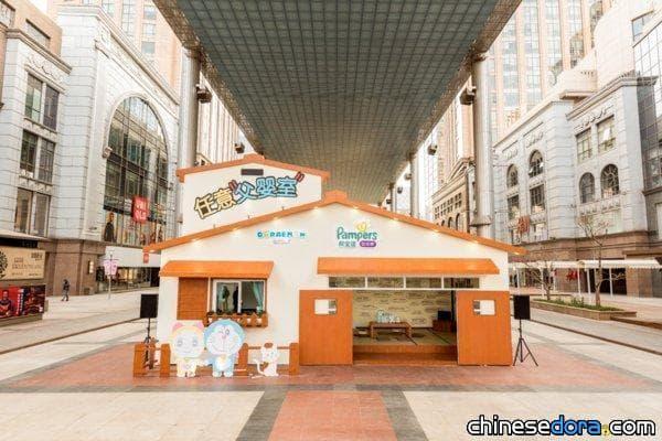 [北京] 幫寶適跨界哆啦A夢 打造北京首家「父嬰室」