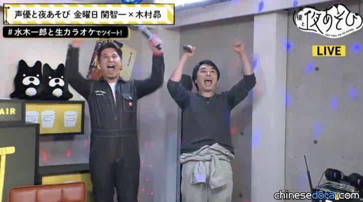 [日本] 關智一與木村昴公開演唱《哆啦A夢之歌》!新《哆啦A夢》團隊頭一遭