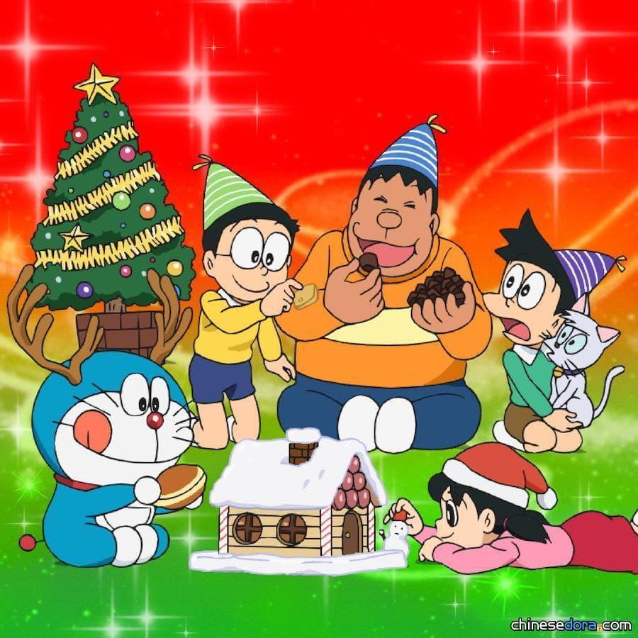 [日本] 耶誕節聽胖虎的「美聲」,〈Ding! Dong! 耶誕節的魔法〉12/7正式推出!