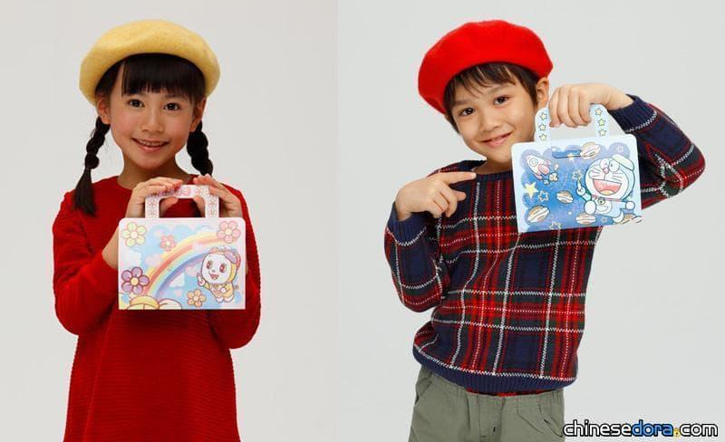 [日本] 《小學一年生》2019年1月號特別附錄:哆啦A夢與哆啦美包包型繪畫版!