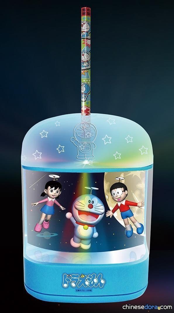 [日本] 「哆啦A夢星空削鉛筆機」讓你愛上削鉛筆,訂1年《小學一年生》就送好禮!