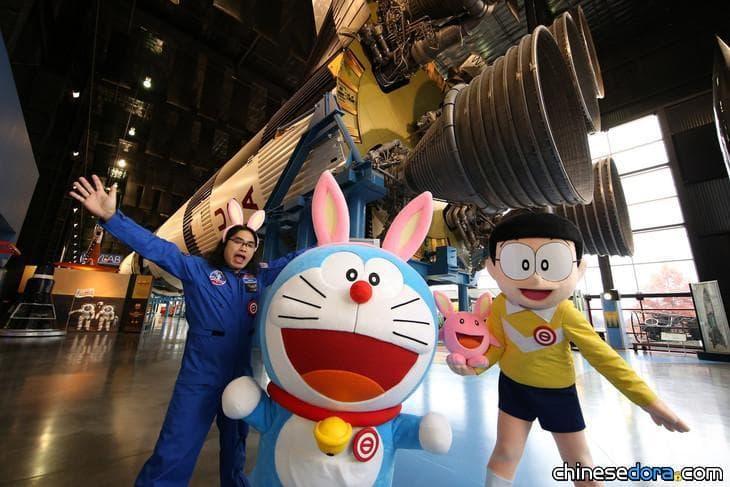 [日本] 《電影哆啦A夢:大雄的月球探測記》遠征NASA!哆啦A夢、大雄與配音員中岡創一親身參訪