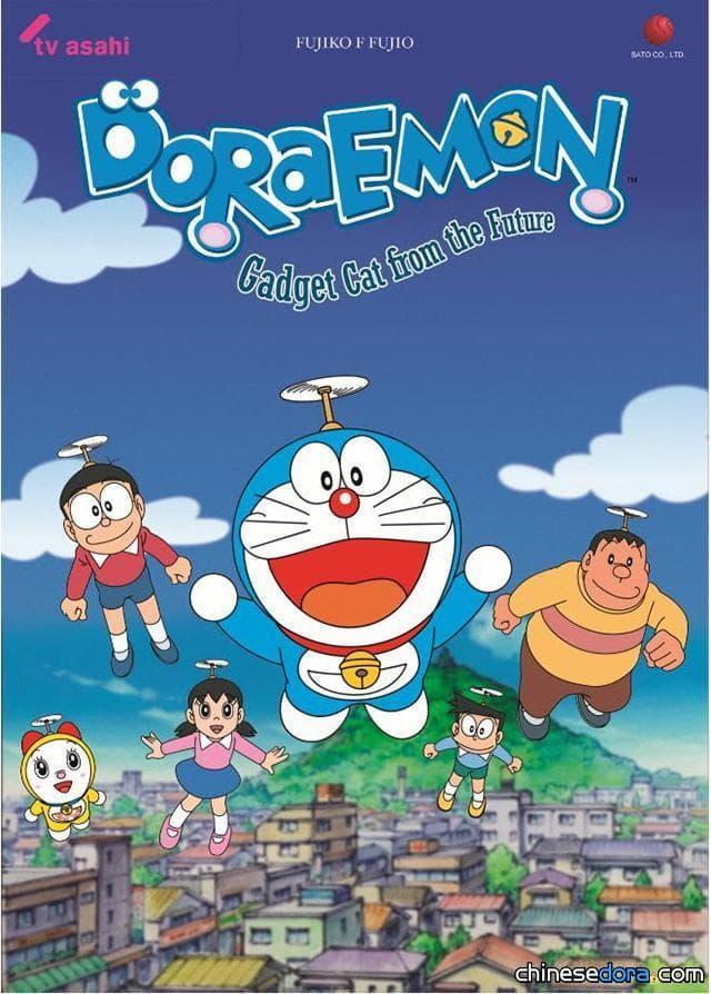 [國際] 哆啦A夢復歸巴西電視台!水田版《哆啦A夢》動畫將自1月1日起