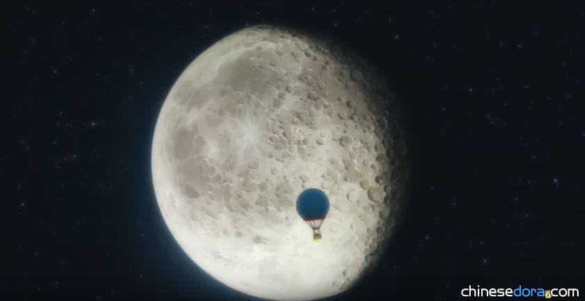 [日本] 《大雄的月球探測記》主題曲平井大「THE GIFT」電台首播! 本站搶先帶您一覽副歌情懷
