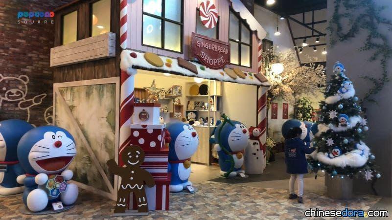 [國際] 100隻哆啦A夢現正在南韓!「PopconD Square」常態哆啦A夢專賣店等你朝聖